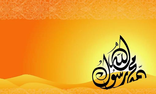 ماذا يعني الإقتداء بالرسول الأعظم محمد (ص)؟