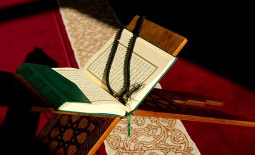 القلب المنيب في القرآن