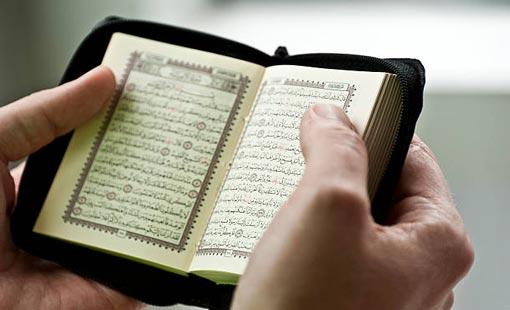 دليل العبادات في القرآن الكريم