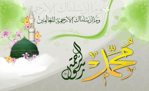 محمد (ص) والإنسانية