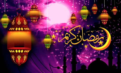 شهر رمضان.. وداع وحساب
