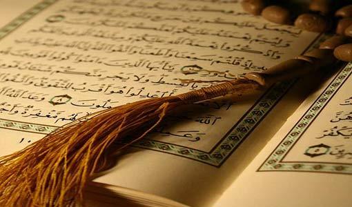 القسط والعدل في القرآن الكريم