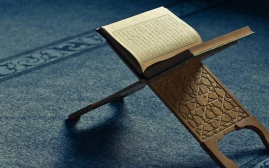 القرآن يبعث خشية الله في الروح