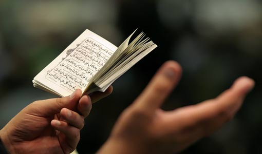 من أدعية شهر رمضان المبارك