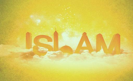 الإسلام وكرامة الفرد
