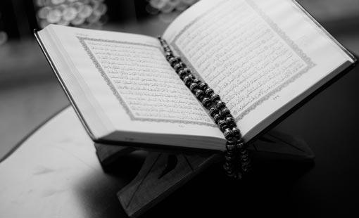 أنماط الغضب ودواعيه في القرآن