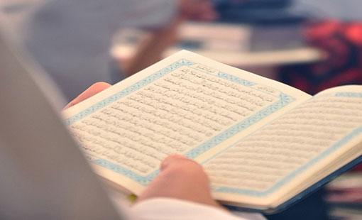أثر القرآن الكريم في الأمن النفسي