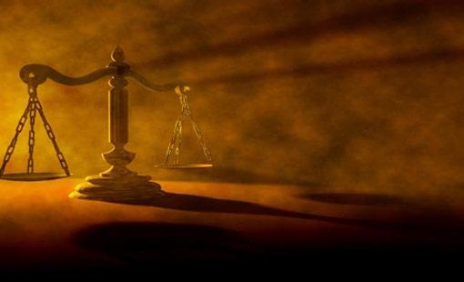 الحرية والعدالة