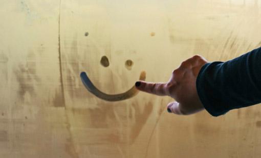 بقدر تأثير شخصيتك تتحدد قيمتك