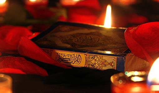الرجاء في القرآن الكريم
