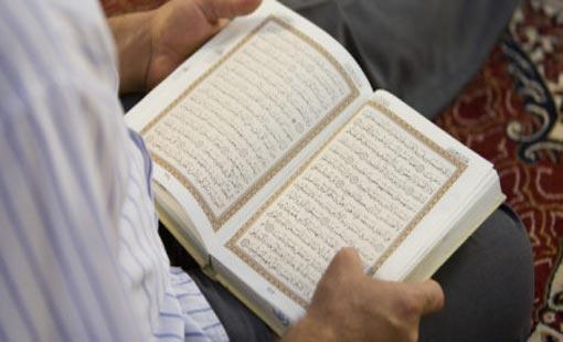 المنهج القرآني وفهم المجتمع