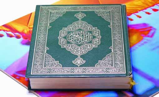 ماذا نعرف عن القرآن الكريم؟