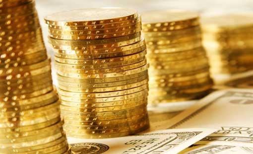 نظام العلاقات المالية في القرآن