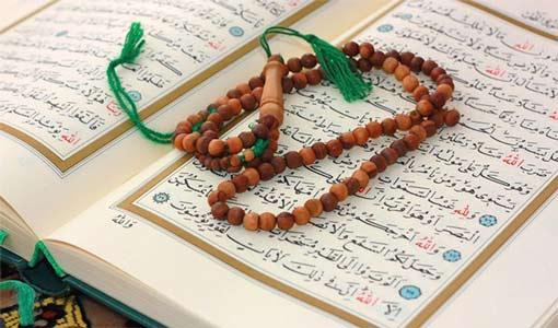 معنى البر في القرآن الكريم