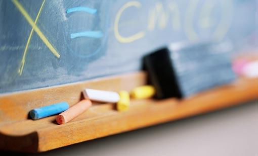 اتساع مساحة التربية والتعليم.. تقلص اللوم