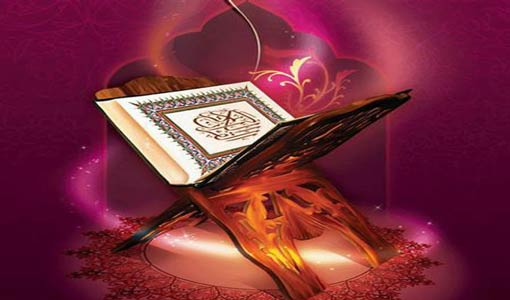 زلات الفكر في نظر القرآن