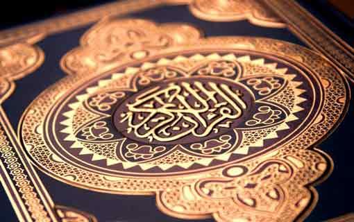 الأمر بالمعروف والنهي عن المنكر في القرآن الكريم