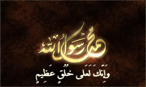 النماذج القرآنية.. أطروحات قدوة