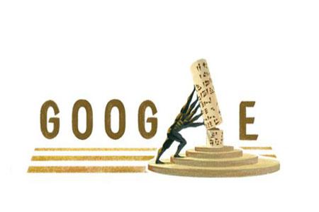 جوجل يحتفل بميلاد النحات العراقي حكمت