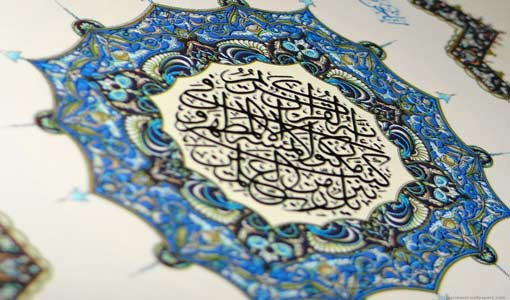 مفهوم البر في القرآن