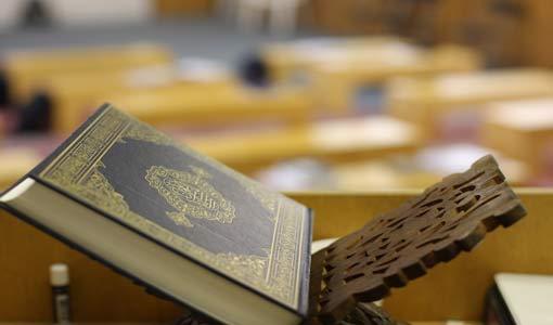كبائر الذنوب وصغائرها في القرآن