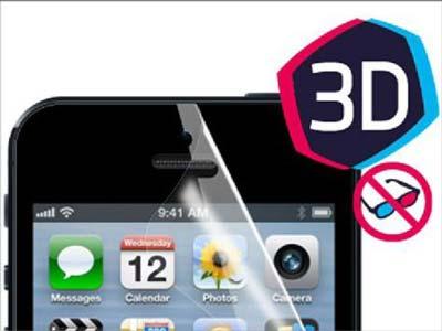 غطاء يحول شاشات الهواتف لثلاثية الأبعاد