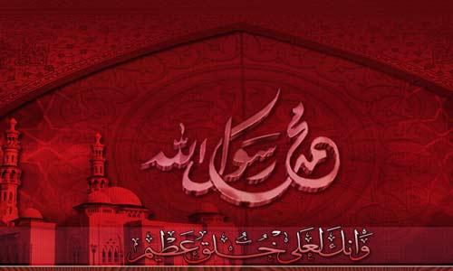 كل الأنبياء بحاجة إلى محمد (ص)