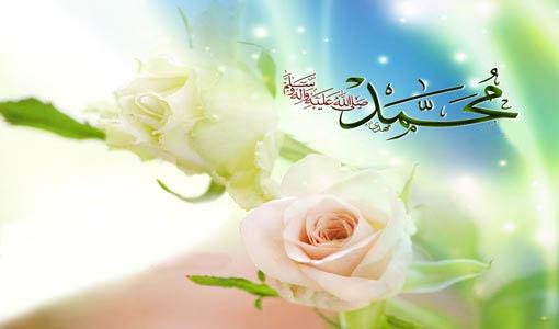 محمد (ص).. مكارم الأخلاق