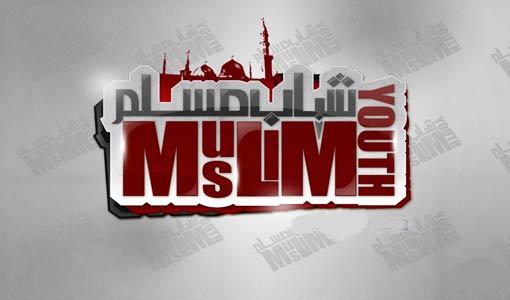 مسؤوليات الشاب المسلم