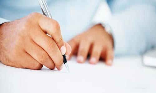 قلم ذهبي في عالم الكتابة