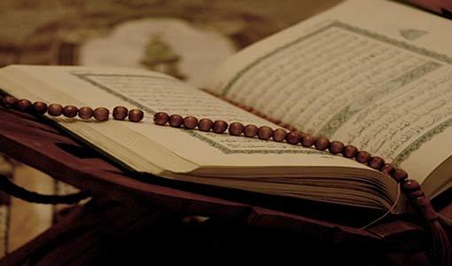 أهمية القرآن في حياة الفرد