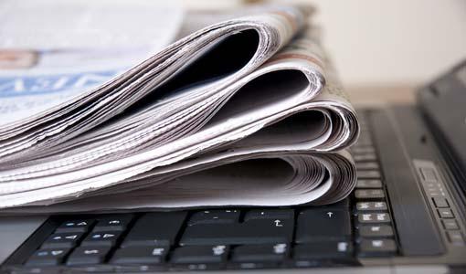 خصائص الصحافة الإلكترونية