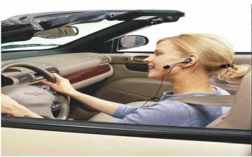 الهواتف اللاسلكية تنافس الهواتف المحمولة في التجهيزات التقنية