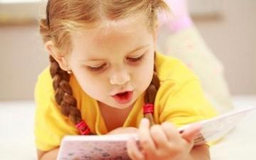 تنمية حب القراءة والكتابة لدى الأطفال