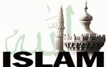 الإسلام (Islam)