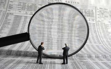 رؤية تحليلية نقدية للبيروقراطية