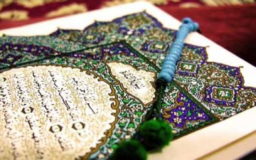 التحديد والتقنين في القرآن الكريم