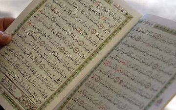 أدب المعاملة في ضوء القرآن الكريم