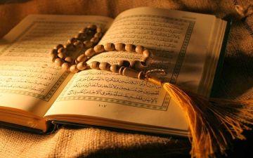 الاحترام في مدرسة القرآن