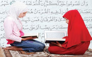 فيوضات القرآن الكريم