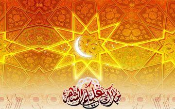 روحيّة العطاء في شهر رمضان