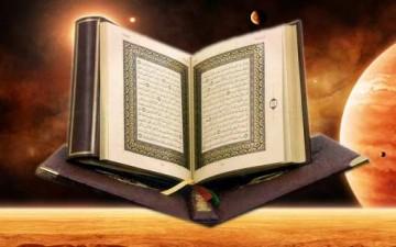 فلسفة العلم من المنظور القرآني