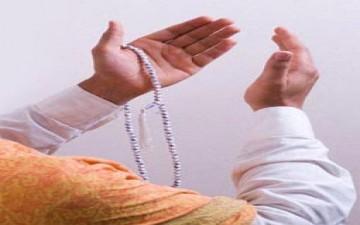 دعاء اليوم الخامس عشر: (اَللّهُمَّ ارْزُقْني فيهِ طاعَةَ الْخاشِعينَ، وَاشْرَحْ فيهِ صَدْري بِاِنابَةِ الْمُخْبِتينَ