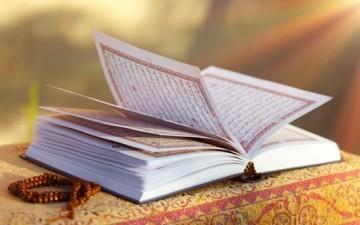 عناصر الحوار القرآني وشروطه