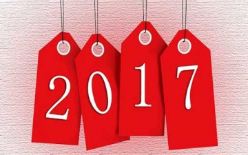 حان وقت الانطلاق مع العام الجديد