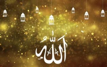 الرحمن الرحيم يفتح باب الرحمة والتوبة