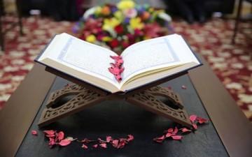 الأمانة في القرآن