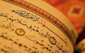 صفات المؤمنين في القرآن