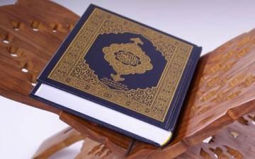 الآثار النفسية للمعصية في القرآن