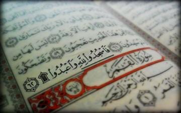 في الفهم الأخلاقي للسجود القرآني